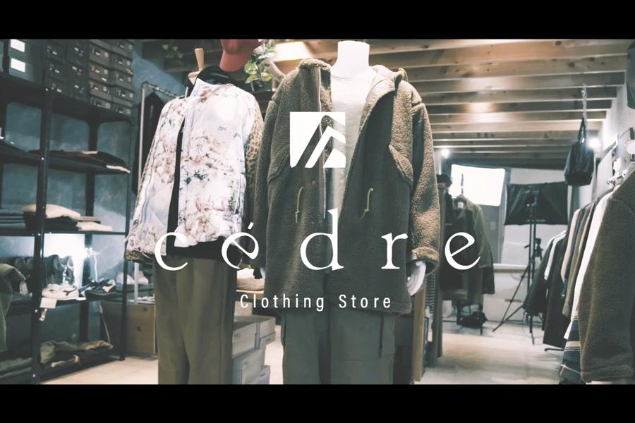 神戸のメンズアパレルセレクトショップ「Cedre」様の店舗紹介動画撮影しました
