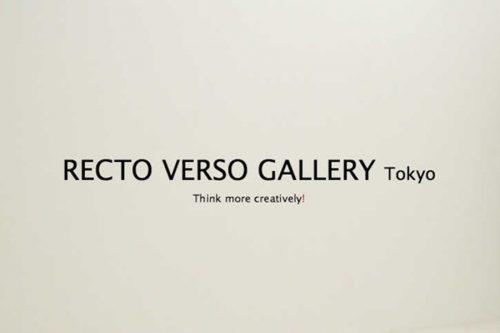東京 写真展