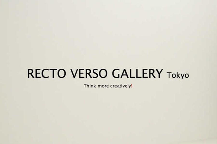東京展示会「 Art photograph group show 気鋭の写真表現者たち」に出展しました